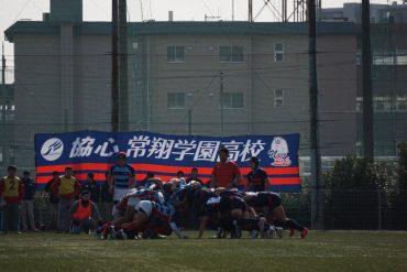 第69回近畿高等学校ラグビーフットボール大会大阪府予選