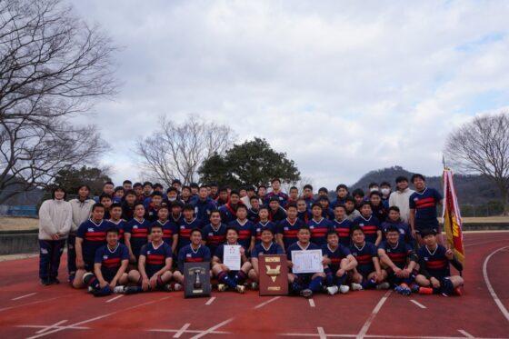 第72回近畿高等学校ラグビーフットボール大会